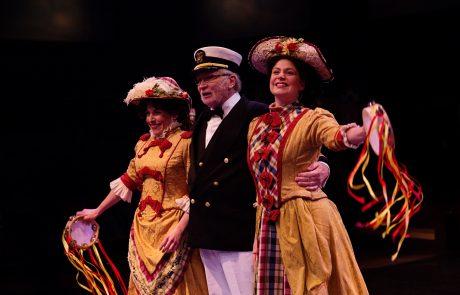 Show Boat - Captain Andy's Ballyhoo